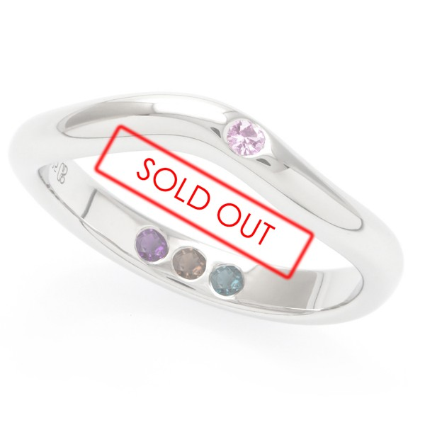 Personalised Hidden Inner Strength Ring Polished Silver